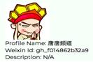 Profile APIs